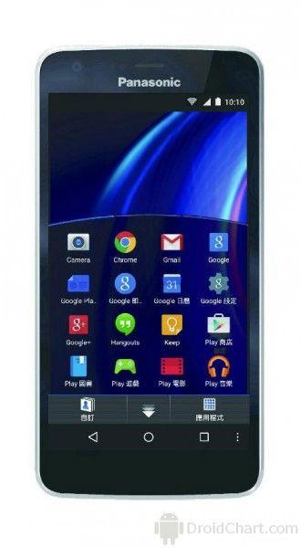 50e4acbc7 Panasonic Eluga U2   ELU2 All Mobile Phones