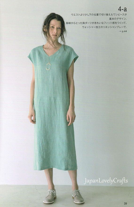 Simple Basic Japanese Style Dress Pattern, Aoi Koda, Japanese Sewing ...