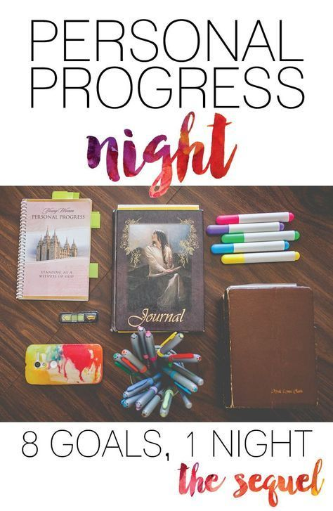 PERSONAL PROGRESS NIGHT: 8 GOALS IN 1-THE SEQUEL, LDS, YOUNG WOMEN, PERSONAL PROGRESS, MUTUAL ACTIVITIES. EASY QUICK PERSONAL PROGRESS: