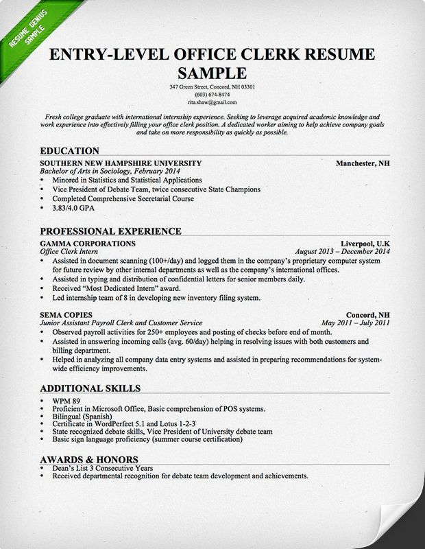 Free Downlodable Resume Templates Resume Genius Administrative Assistant Resume Resume Examples Resume