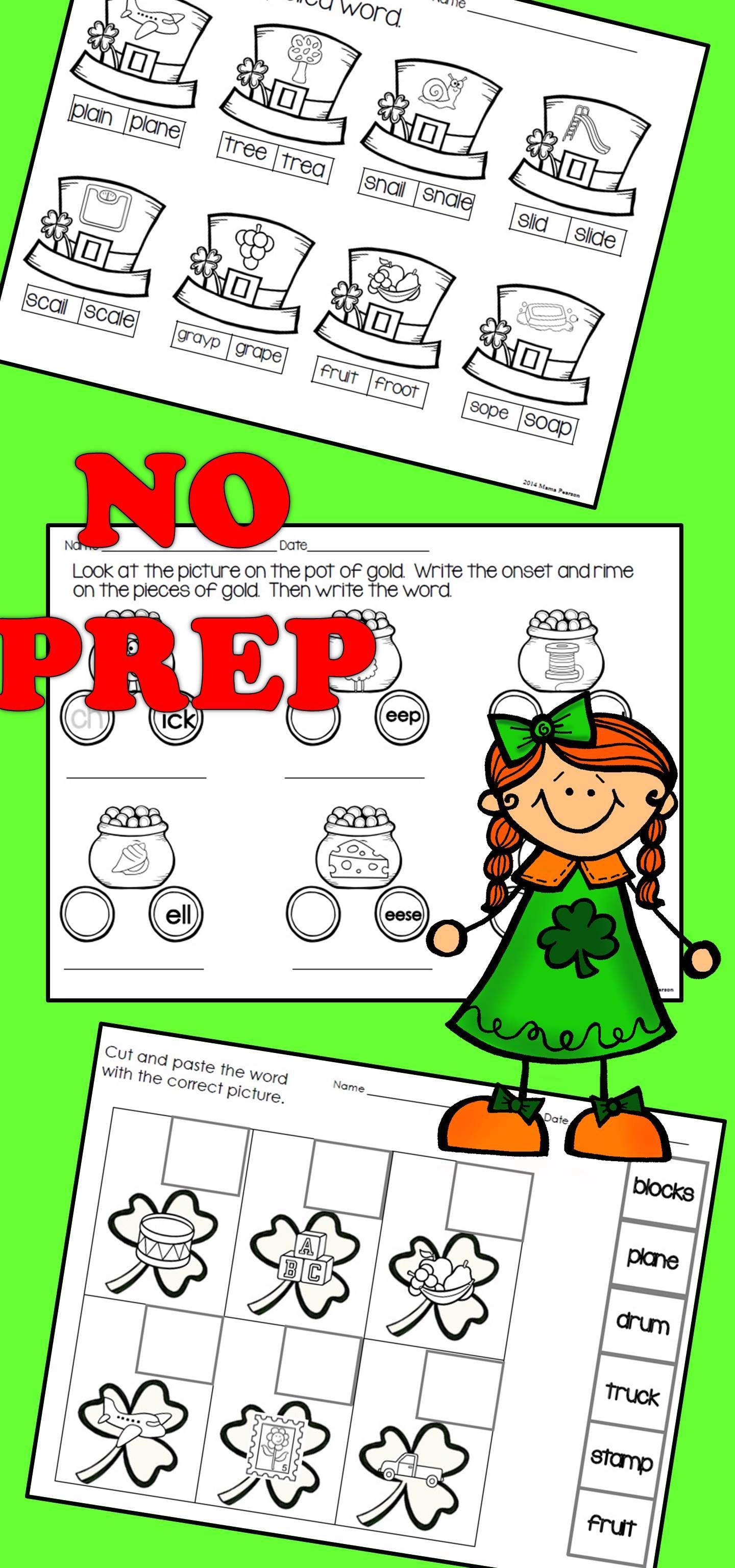 St Patrick S Day No Prep Language Arts Printables