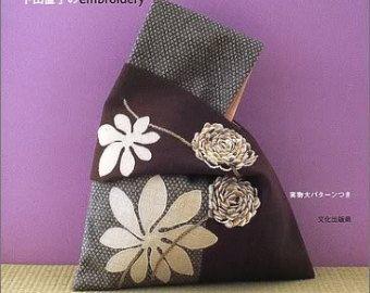 I WANT KIMONO BAGS - Japanese Craft Book