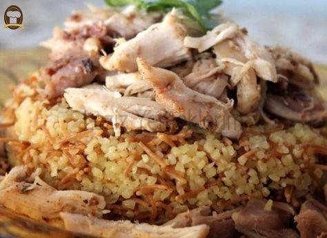 Bulgur Pilavı ( Mardin Usülü) - Leziz Yemeklerim #obstgemüse