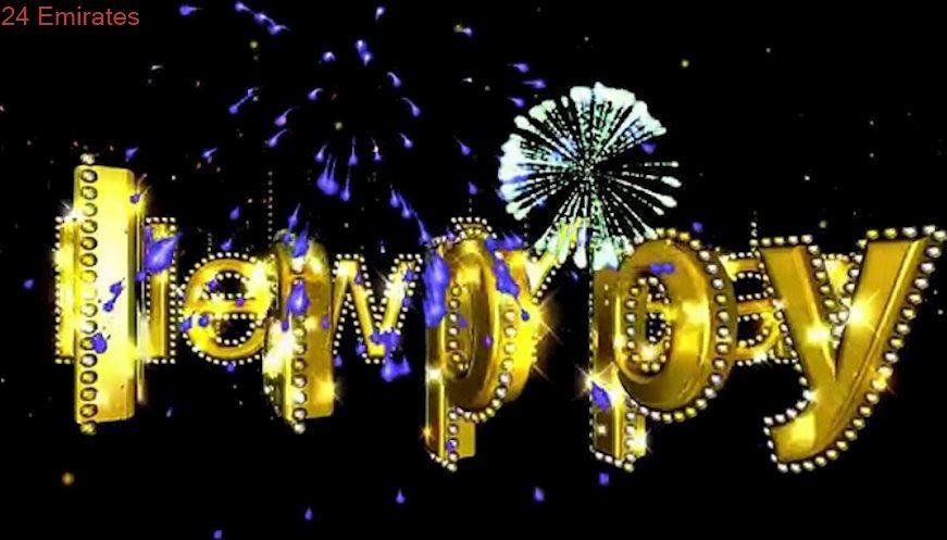 Happy new year 2018 fireworks and animation facebook happy new year 2018 fireworks and animation facebook whatsapp status m4hsunfo