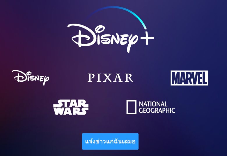 Free Disney Plus Accounts 2019 Free Disney Plus Accounts Throwbin Free Disney Pl Certainly One Of The Key Parts Disney Plus Disney Free Disney Movies Free