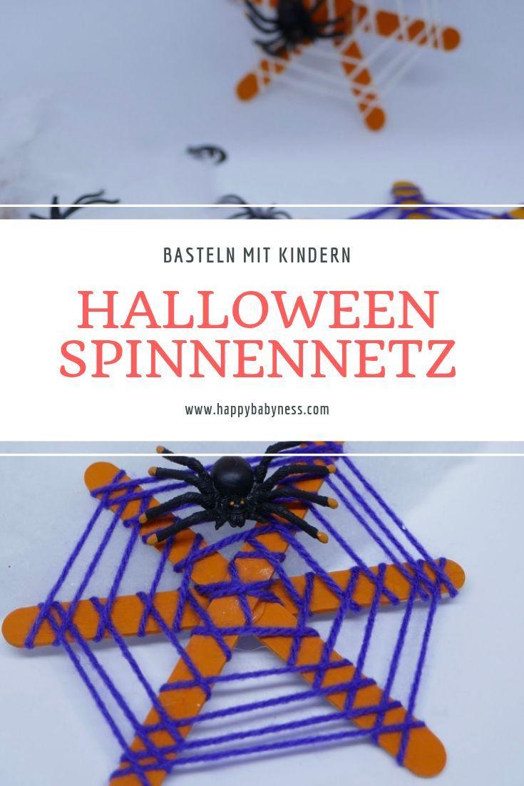 DIY Anleitungen HALLOWEEN #spinnennetzbasteln