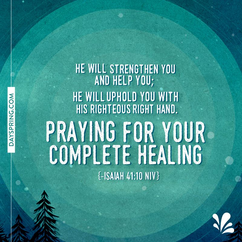 Get Well Scripture Quotes: Get Well Prayers, Prayers For Healing