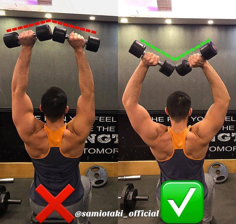 Good Bench Form: Proper Dumbbell Shoulder Press Form