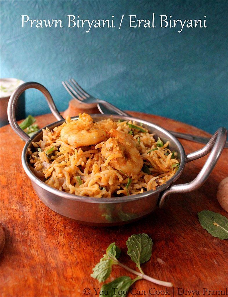 Prawn biryani eral biryani using pressure cooker recipes prawn biryani eral biryani using pressure cooker indian food recipesveg forumfinder Images