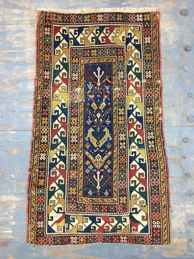 ca.1900 Old Antique Handmade Caucasian Shirwan Rug