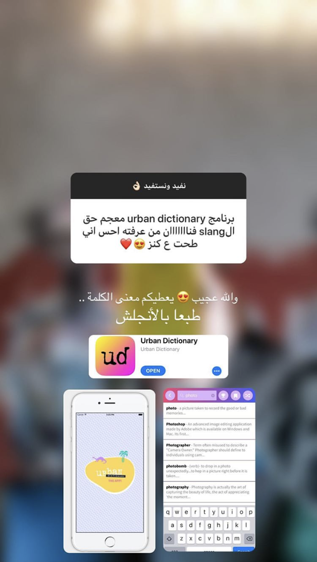 Pin by Soso on برامج (With images) Iphone app layout