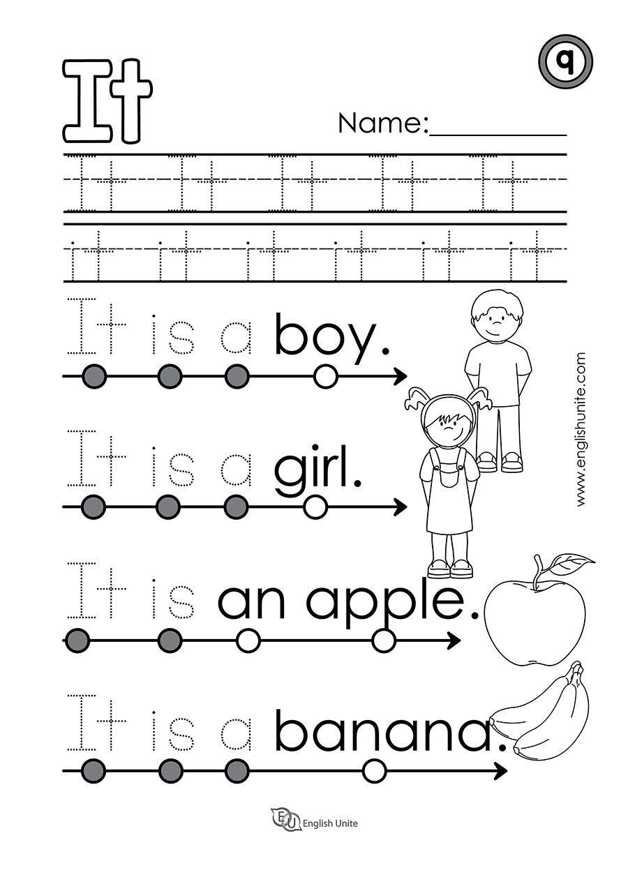 Kindergarten Beginning Reading Worksheets
