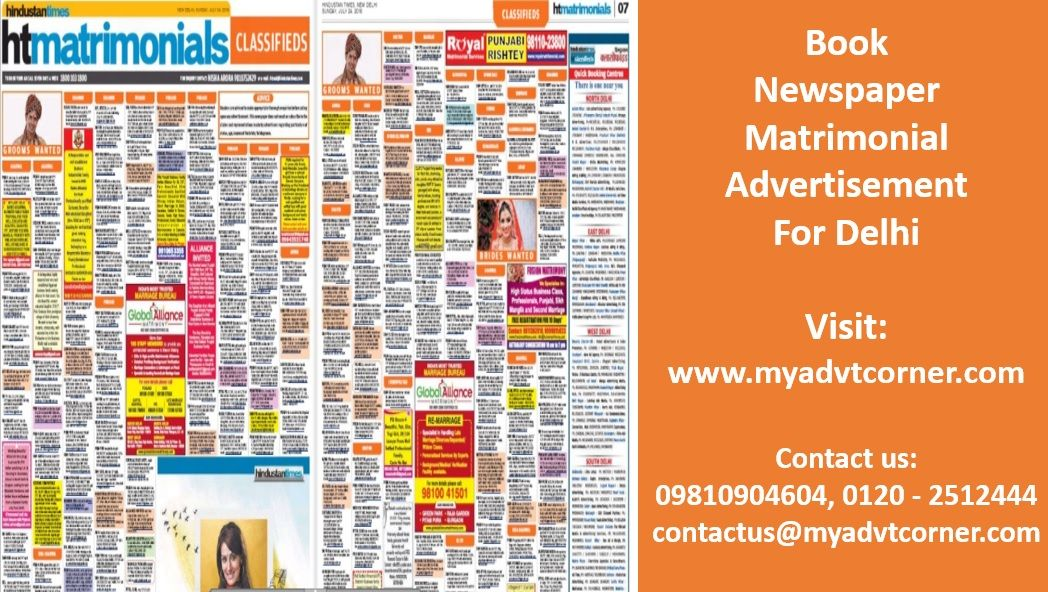 Check Matrimonial Classified Advertisement Rates, tariff and