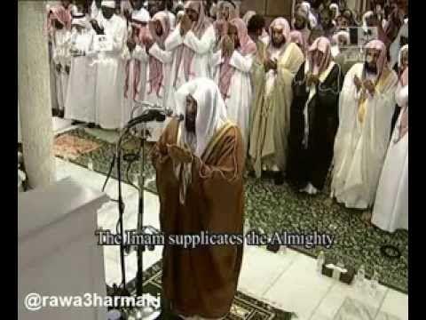 الشيخ السديس يجهش بالبكاء ويبكي المصلين بالحرم في دعاء صلاة القيام والتهجد ليلة 27 رمضان 1434 Dresses Prom Dresses Formal Dresses