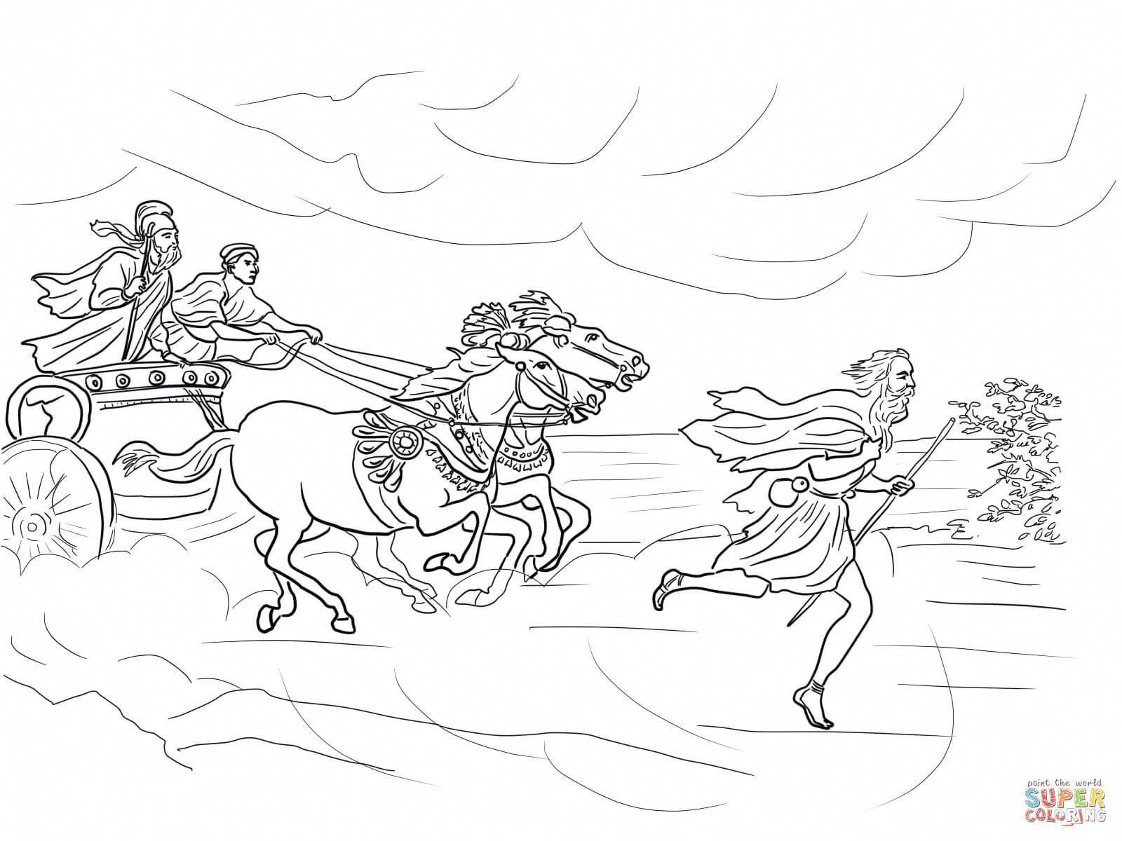 Elijah Runs Away From Jezebel Super Coloring Biblestories