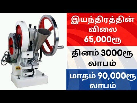 Business Ideas In Tamiltamil Nadusmall Business Ideas In