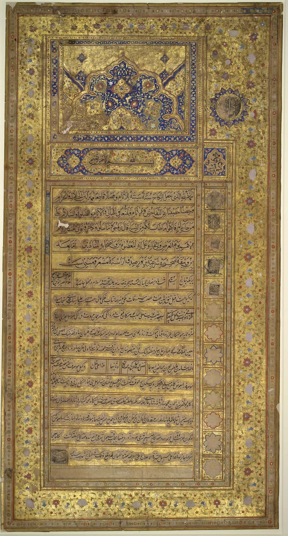 Holy crap this is fancy historical marriage contract for a king marriage certificate of the last mughal ruler bahadur shah ii r to zinat mahal begam on 18 november 1betcityfo Gallery