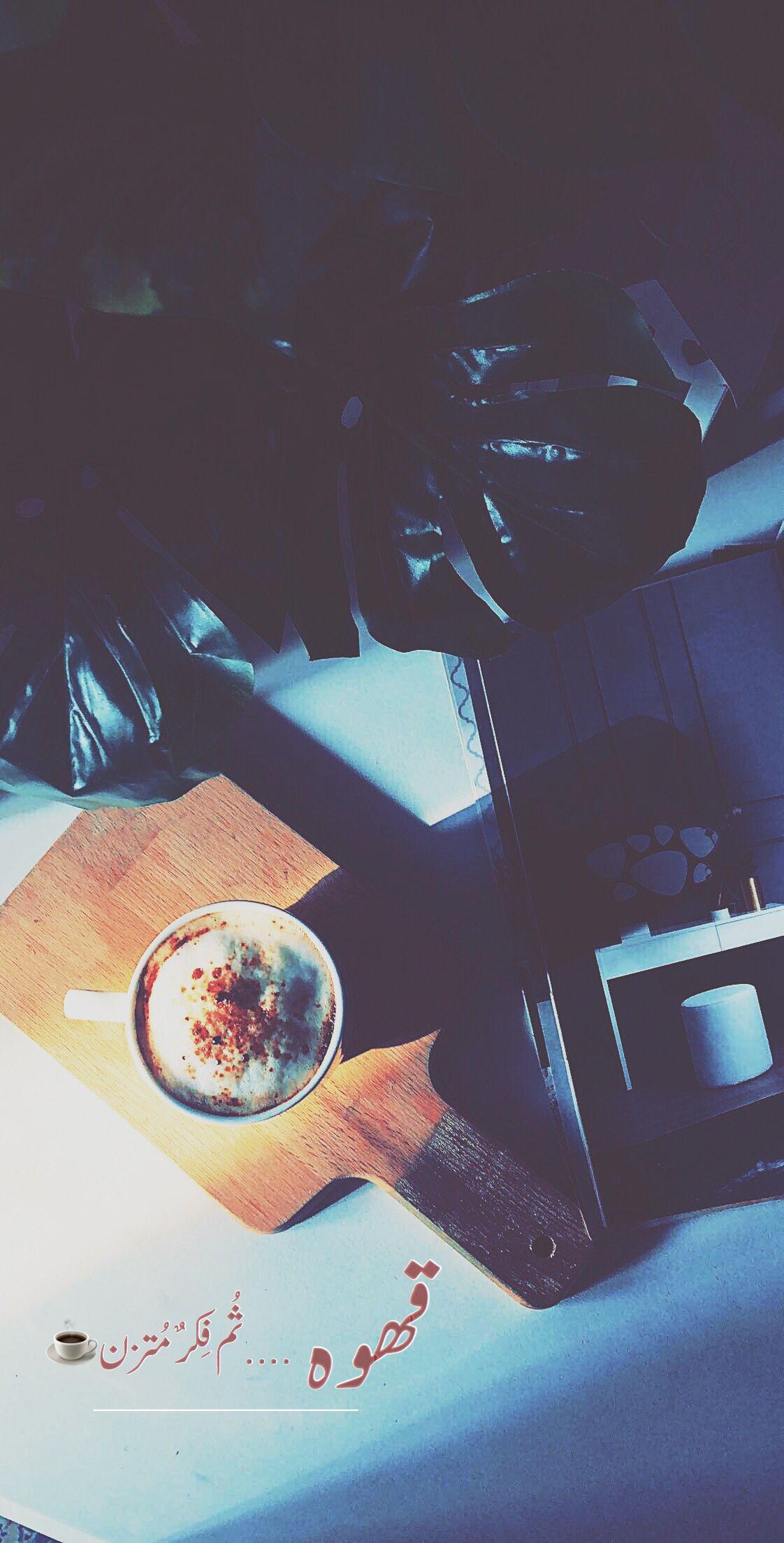 Coffee قهوة تصويري Blackberry Phone Blackberry Electronic Products