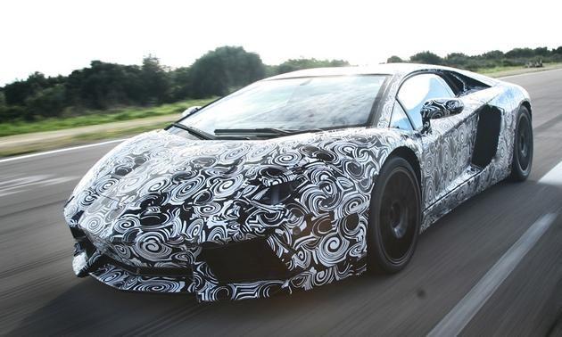 Lamborghini Teases New Car In Tornado Camo Autoweek Lamborghini Aventador Lp700 4 Lamborghini Aventador Lamborghini
