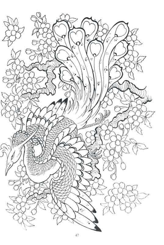 japanese tattoo designs on Pinterest