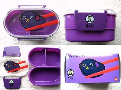 Ben Dog Bento Box #bento #food