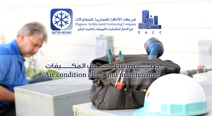 Keep Your Air Conditioner Clean And Clear With Installation Repair Maintenance Service At Elegance Get All Brands Of Air C
