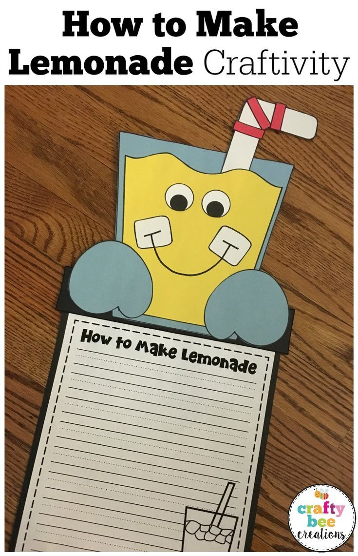 This is a How to Make Lemonade Craftivity that is perfect for the summer time.  Students will work on their fine motor skills with the craft and procedural writing with the worksheets.