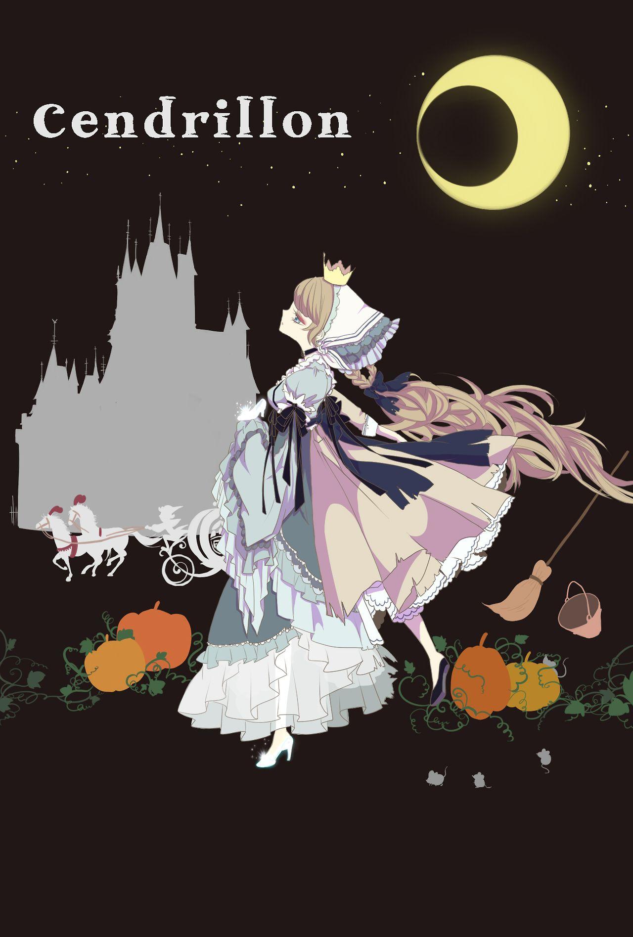 "fairytalemood ""Cendrillon"" by 片桐冬子 Anime, Illustration"