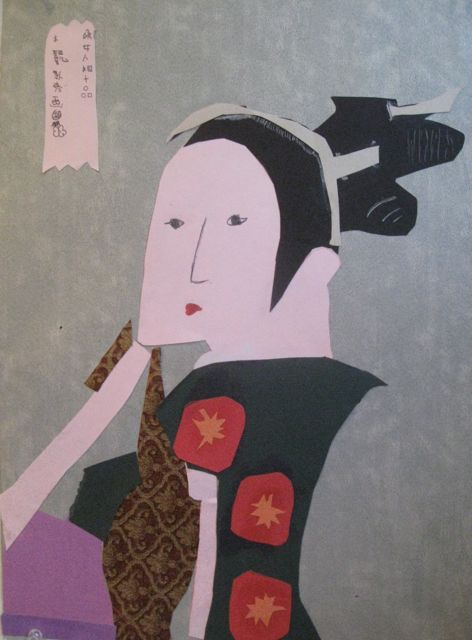 Cut paper collage. #BassArtsStudio #artclassMontclairNJ #collage #mixedmedia #geisha