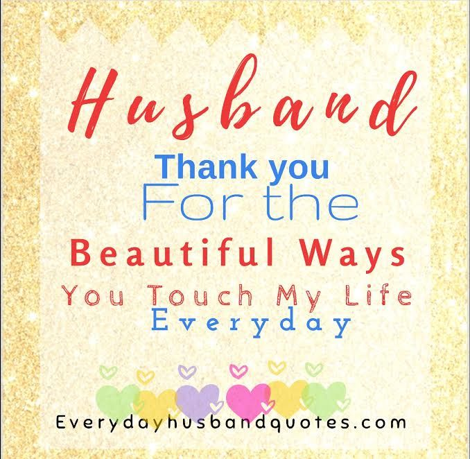 Husband Thank You Quote Husband Thank You For The Beautiful Ways