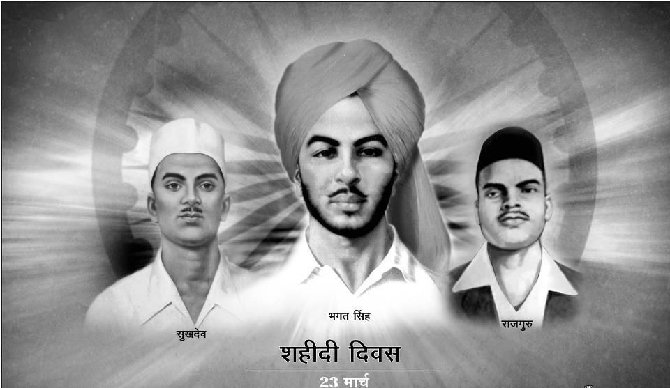 Pin By Kunal Jani On Bhagat Singh Bhagat Singh Freedom Fighters