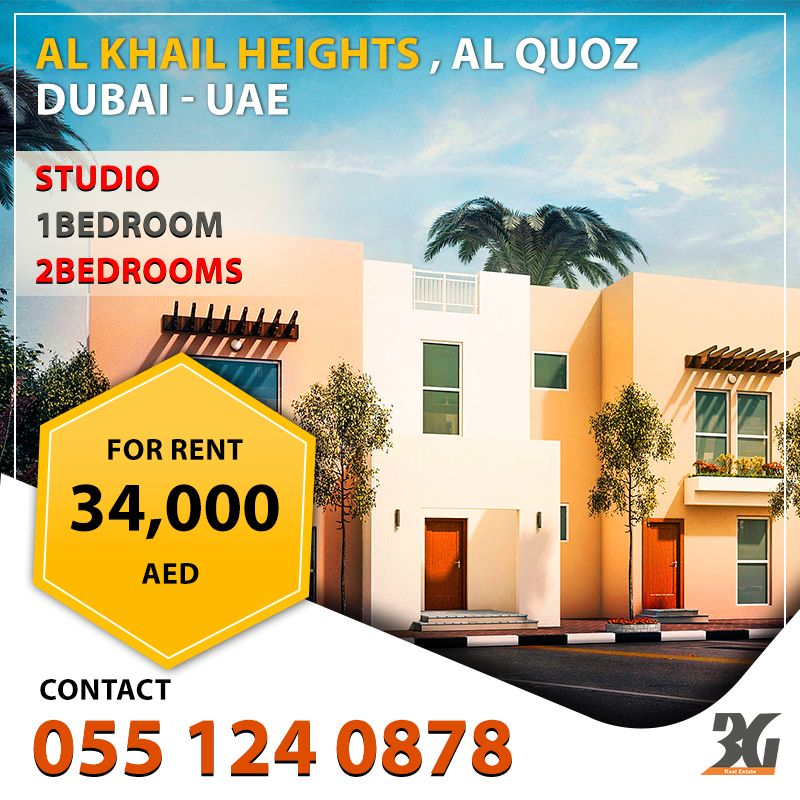 Cheap Apartments For Rent Dubai: Apartment For Rent In Al Khail Heights, Al Quoz Dubai