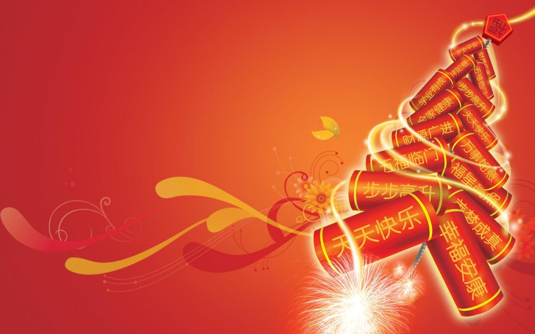 Chinese new year 2014 wallpaper hd wallpaper wallpapers chinese new year 2014 wallpaper hd wallpaper voltagebd Gallery