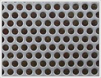 6mm Hole 8 5mm Pitch 1 5mm Thick Perforated Holes