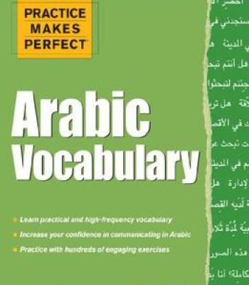 Practice Makes Perfect Arabic Vocabulary PDF | Languages | Arabic