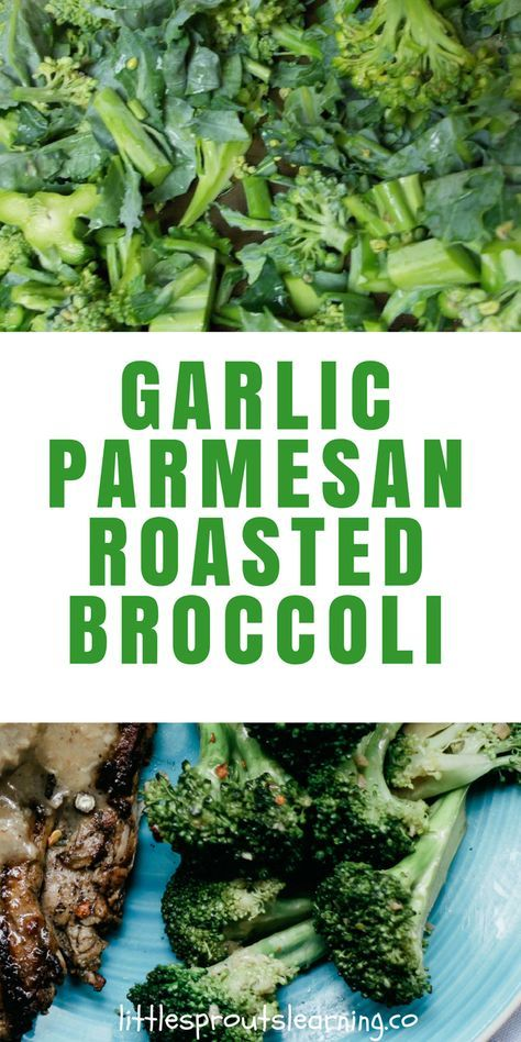 The kids, my family, and I love broccoli any way, but something about roasting vegetables makes them taste AMAZING. Here's how I roasted broccoli