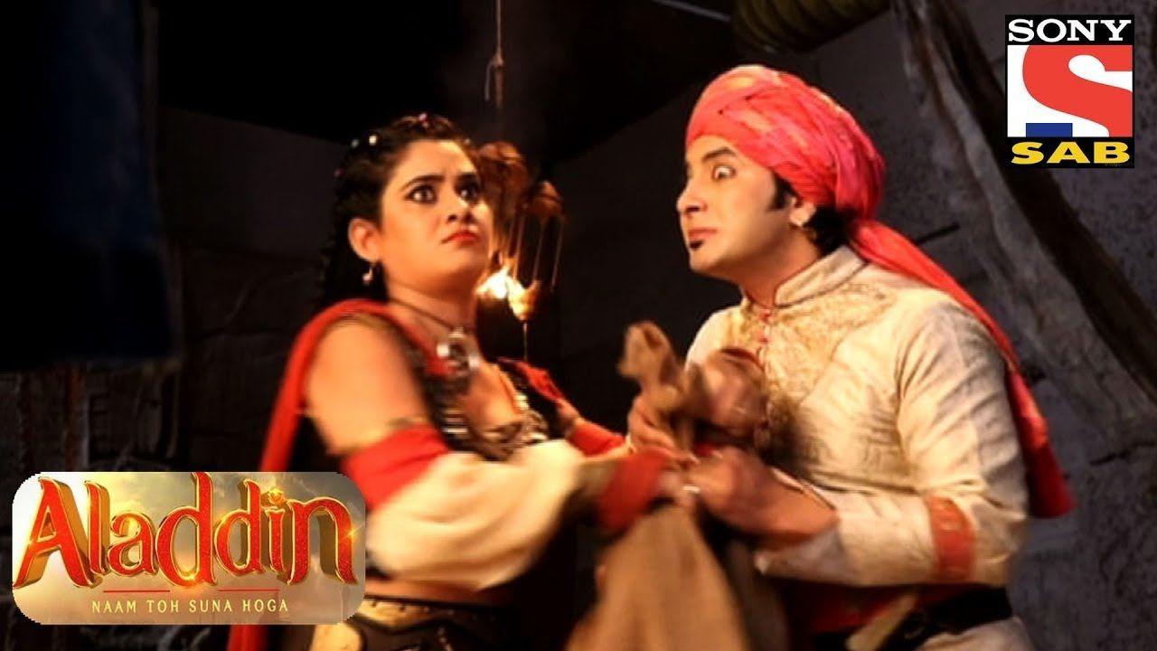 Aladdin Naam Toh Suna Hoga - अलादीन - Episode 7 Preview