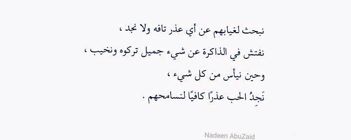 من كتاب الأمنيات لا تموت Math Calligraphy Arabic
