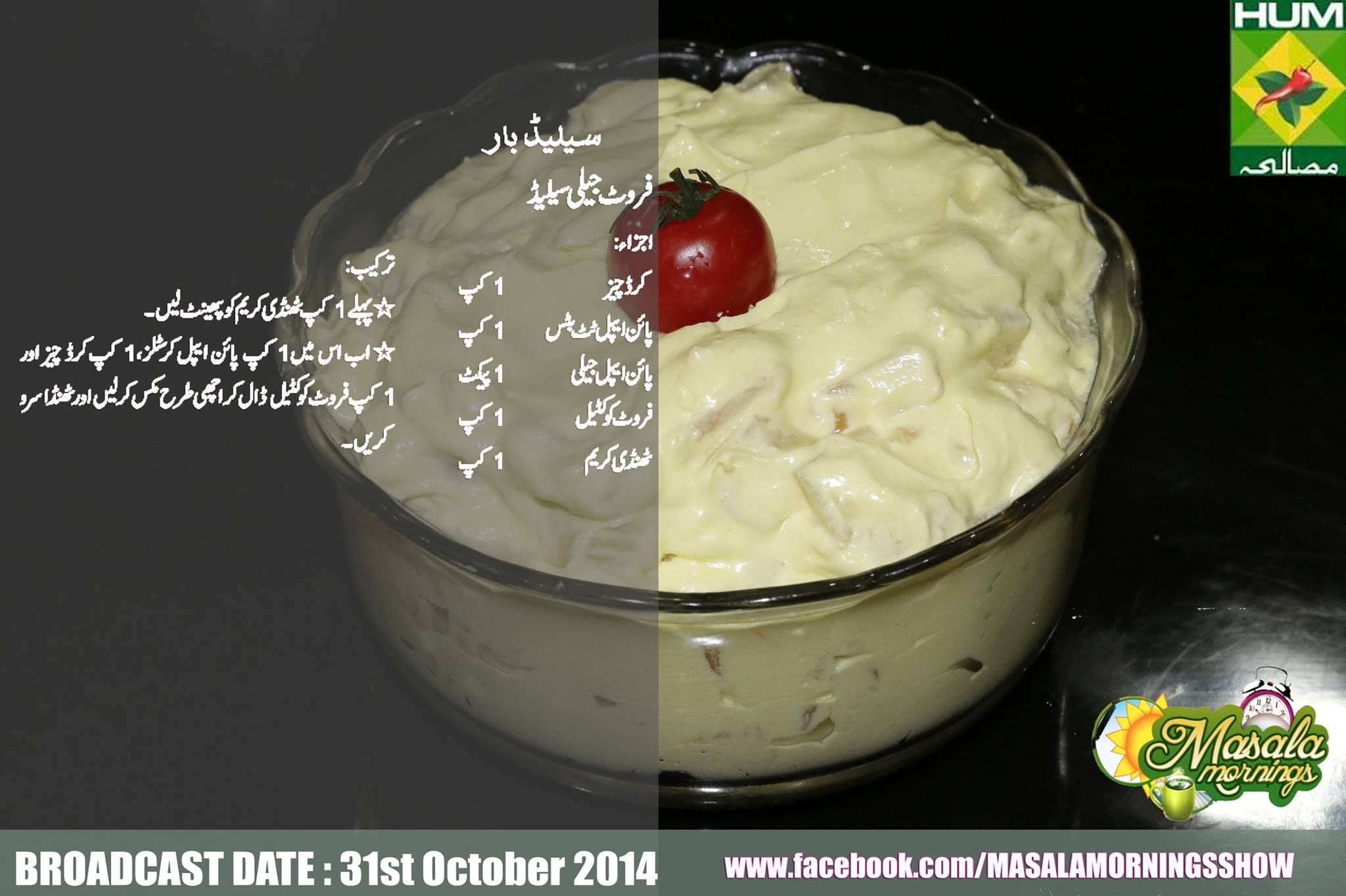 Cake Sal Ef Bf Bds Cooking Chef