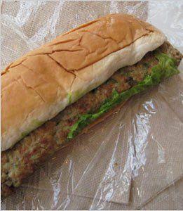 Great how to make bun kebab english urdu recipe pakistani food forumfinder Choice Image