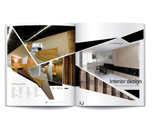 Magazine / Editorial / Layout / Home / Furnishing