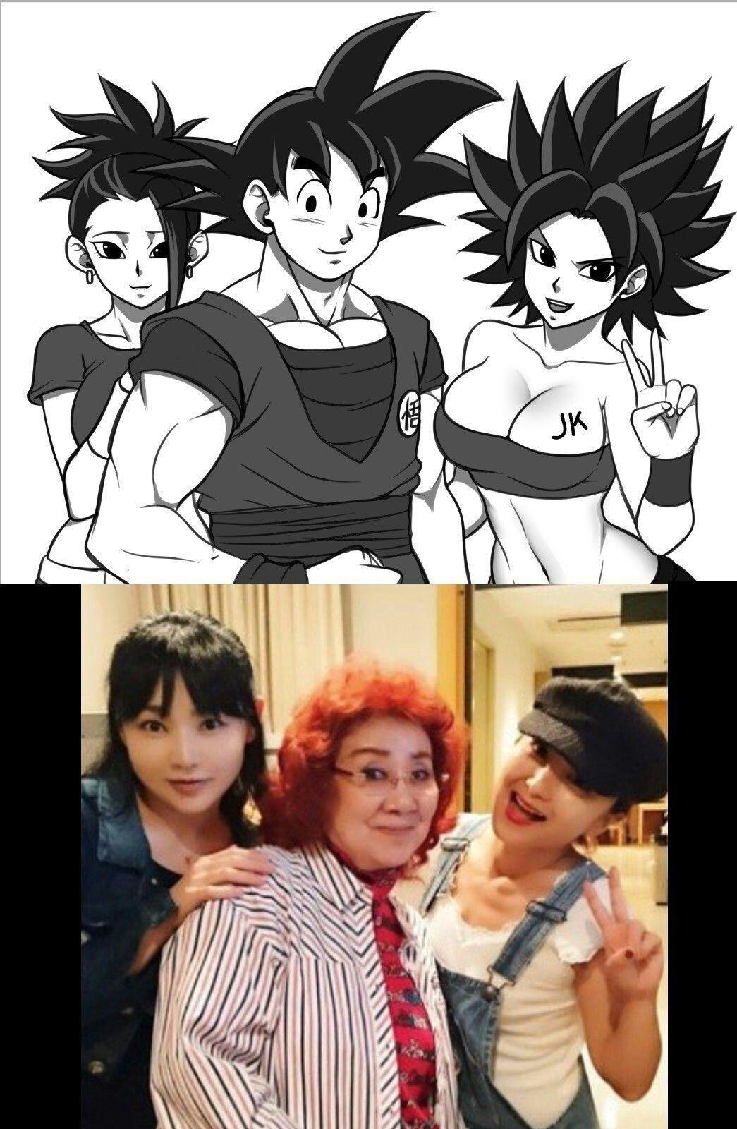 Pin By Erikk Zenteno On Dragon Ball Anime Dragon Ball Super Dragon Ball Artwork Anime Dragon Ball