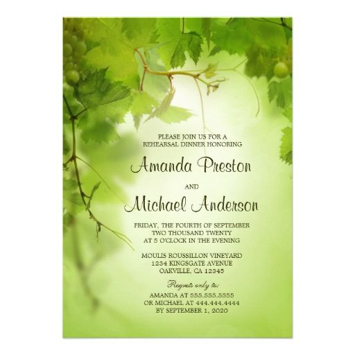Wine, Vineyard Or Winery Themed Rehearsal Dinner Invitation