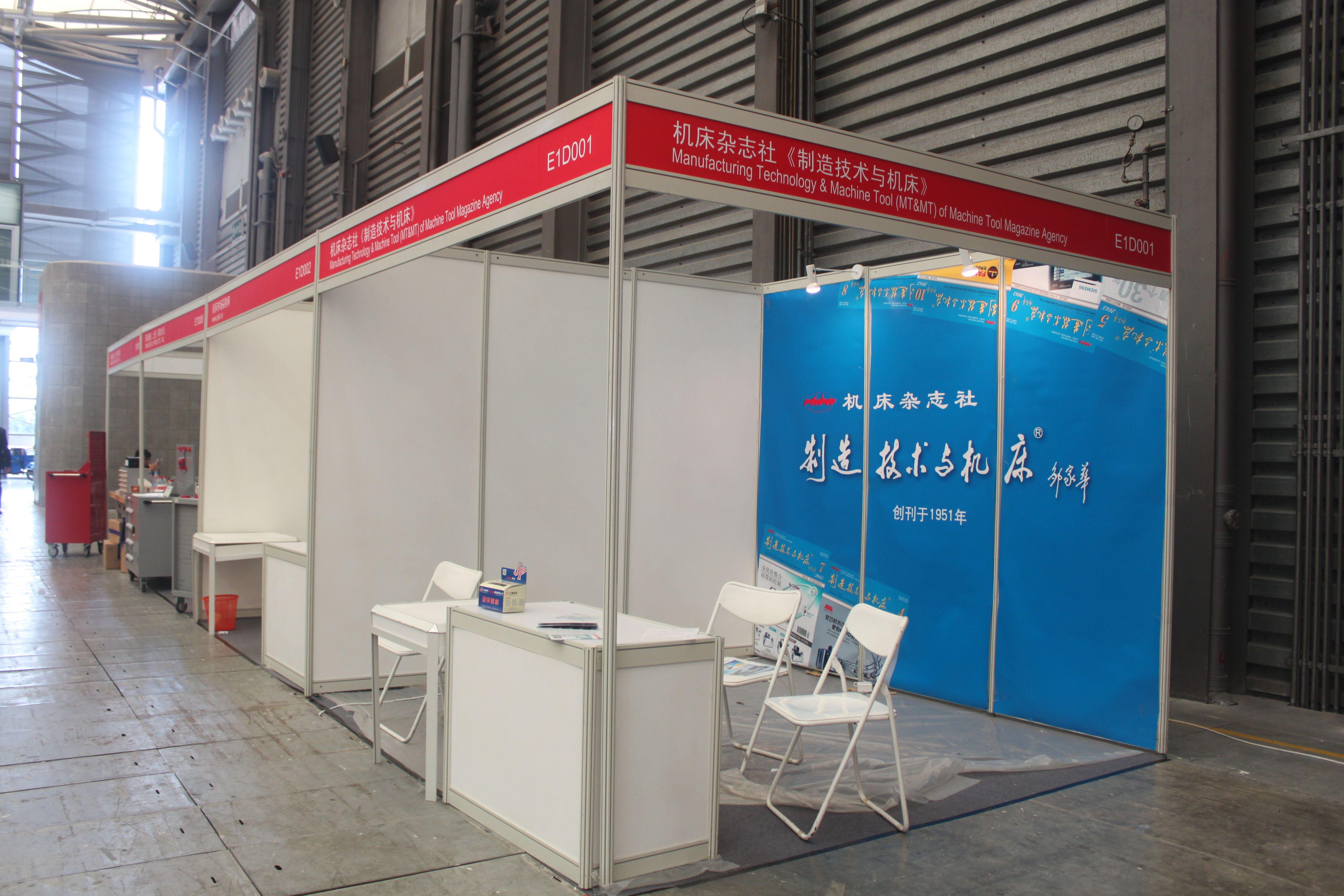 Exhibition Shell Scheme Manufacturers : Trade show 3x3 modular standard shell scheme booth from china