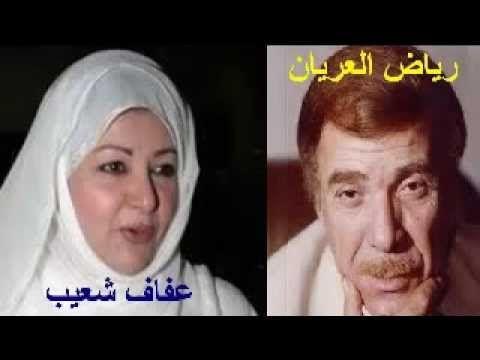 لن تصدق من هو الفنان زوج عفاف شعيب ومن هو ابنه المتزوج من مطربة مشهورة Stars