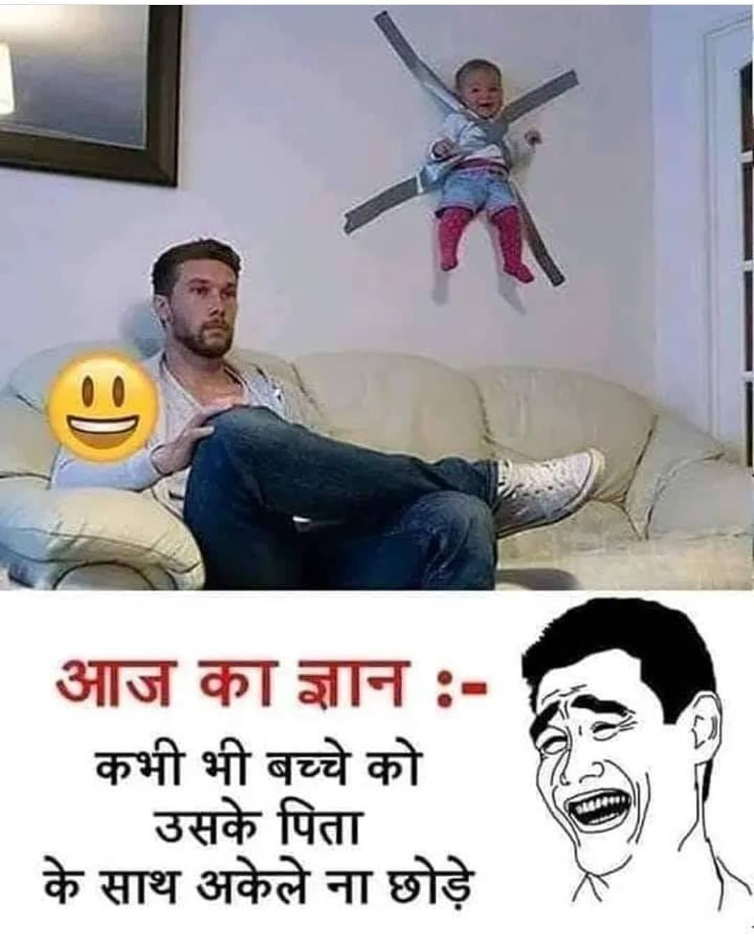 Image May Contain 2 People Text Funny Jokes In Hindi Jokes In Hindi Funny Minion Quotes