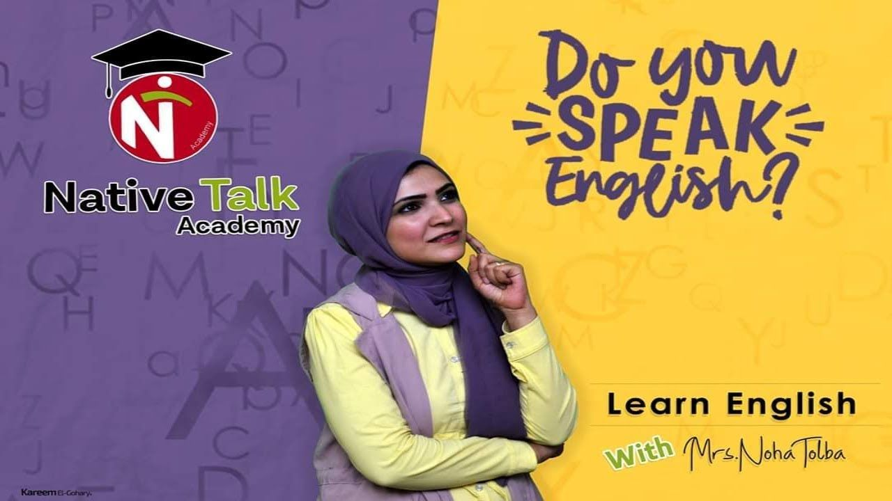تعلم الإنجليزية مصطلحات جديدة مهمة لحياتك Put Yourself In My Shoes Learn English Proper English English Language