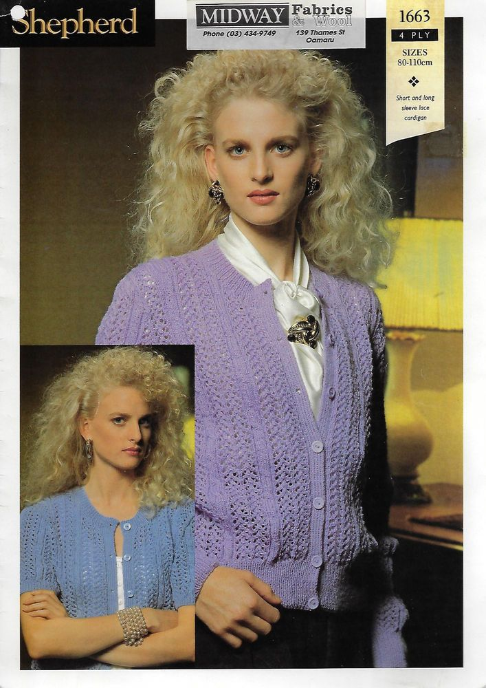 Women\'s Lace Cardigan Shepherd 1663 knitting pattern 4 ply yarn ...