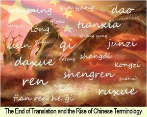 """O fim da tradução PEQUIM – Pouca gente parece perceber que, bem francamente, a Bíblia desestimula as pessoas a estudarem outras línguas. A história da Torre de Babel informa que há uma única humanidade (os filhos de Deus), mas """"as línguas são confusas""""."""