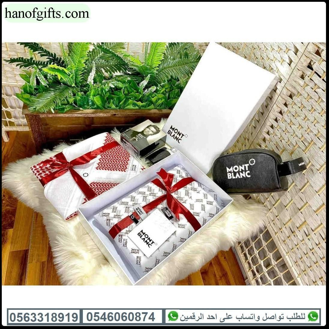 مونت بلانك قماش مع شماغ و عطر وشنطه عرض مميز مايفوتكم هدايا هنوف Gift Wrapping Gifts Wrap